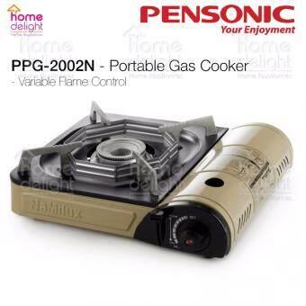 Pensonic PPG-2002N Portable Gas Cooker
