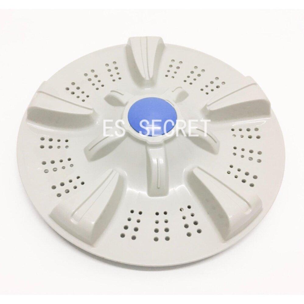 Samsung Washing Machine Pulsator Dia:340mm