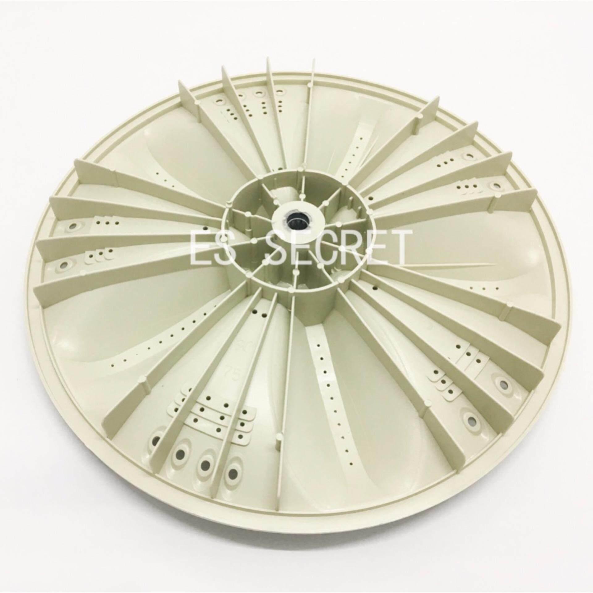 Sanyo Washing Machine Pulsator Dia:340mm 11z