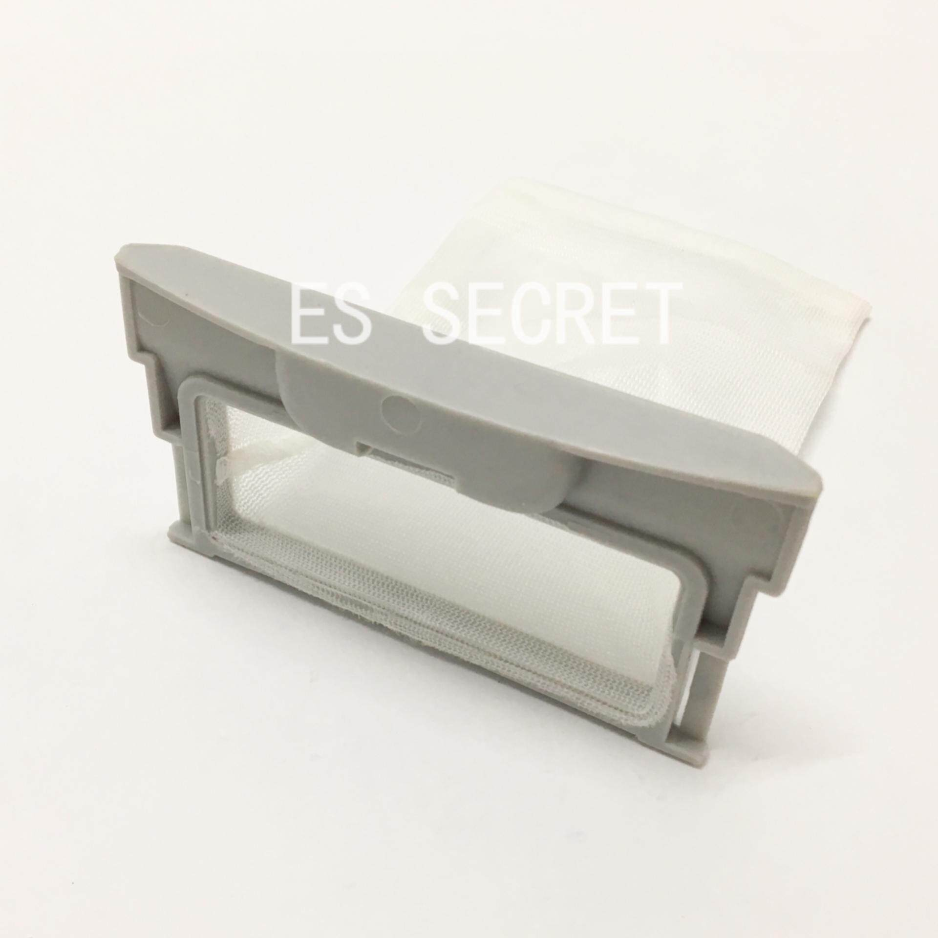 Sharp Washing Machine Dust Filter BUY 1 FREE 1