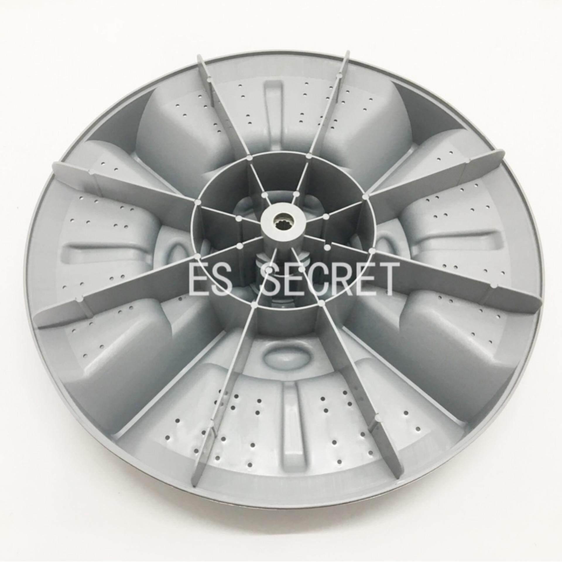 Singer / Hitec Washing Machine Pulsator Dia:375mm 11z