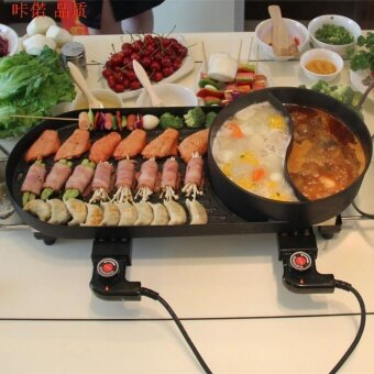 SmartKids Two – Flavor Pot steamboat & BBQ Grill 2 in 1 High Quality Multifunction BBQ Electronic Pan Grill Teppanyaki & Hot Pot Steamboat Combination