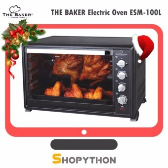 Harga THE BAKER 100L Electric Oven ESM-100L