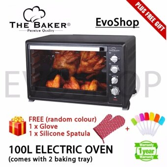 Harga THE BAKER Electric Oven ESM100L - 100L (FREE Gift)