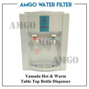Yamada 3898 Water Dispenser Hot And Normal Table Top Desktop Bottle Dispenser