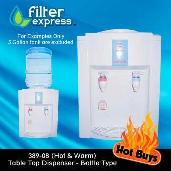 Yamada NWD389-08 Hot & Warm Bottle Type Water dispenser