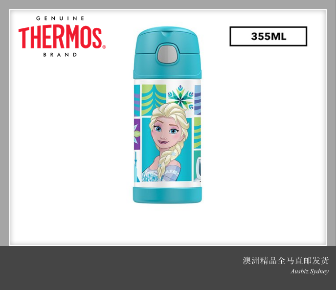 [Pre Order] Thermos 355mL Vacuum Insulated Stainless Steel Drink Bottle - Disney Frozen (Import from Australia)
