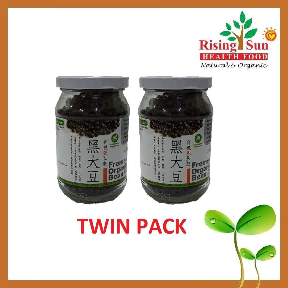 Fermented Organic Black Bean Dry 200G - Twin Pack