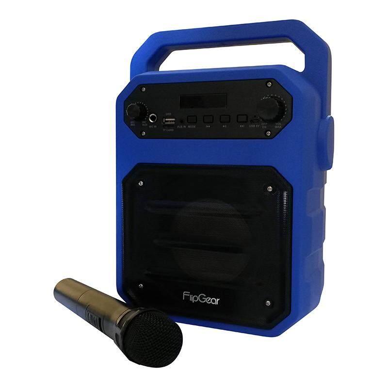 Vinnfier Flipgear Tango Air 3WM Bluetooth Portable Speaker With Free Wireless Mic (Blue/Red/Black)