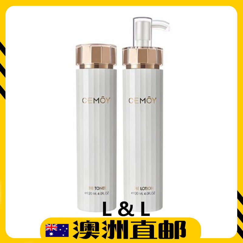 [Pre Order] CEMOY Skincare Set The Lotion & The Toner (120ml) (From Australia)