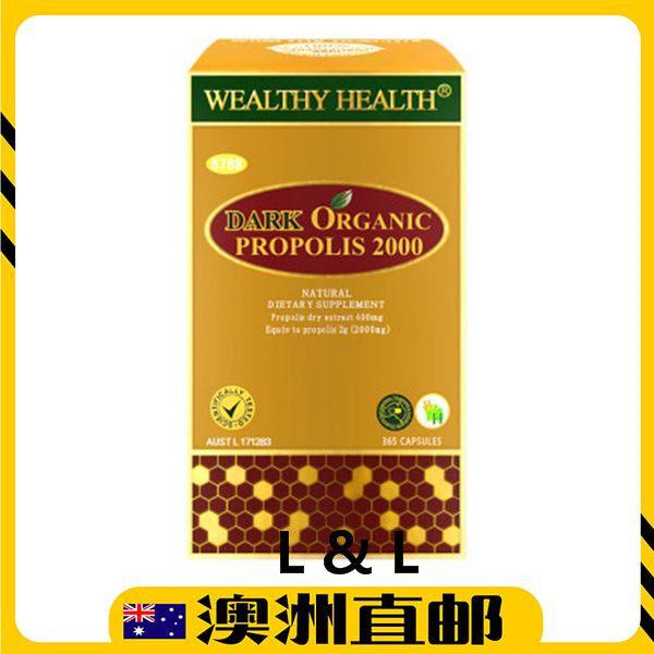 [Pre Order] Wealthy Health Dark Organic Propolis 2000 365 Capsules (Made in Australia)