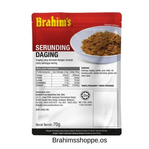 Brahim's Serunding Daging (Meat Floss)