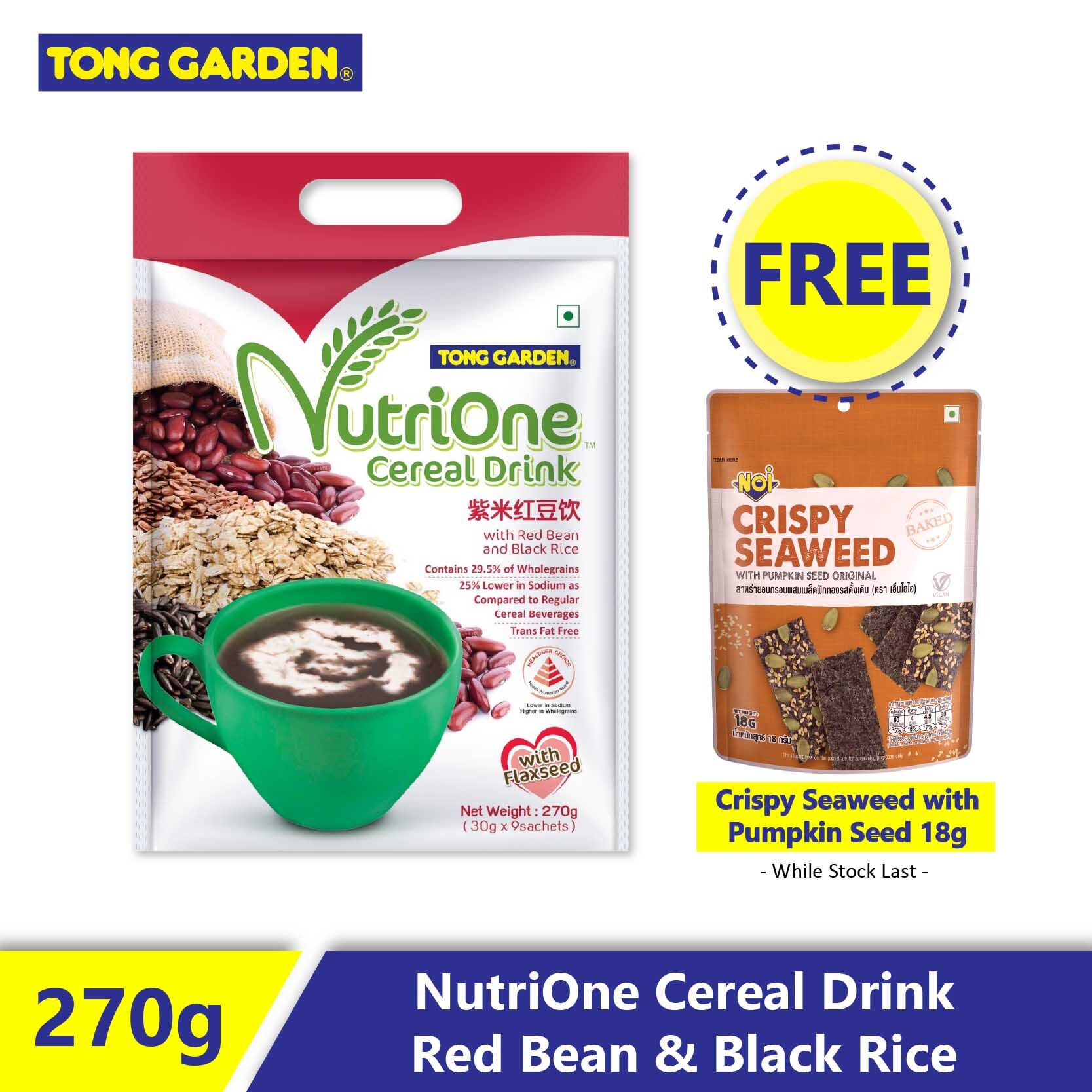 NutriOne Cereal Drink with Red Bean and Black Rice with Flaxseed FOC Seaweed 18g
