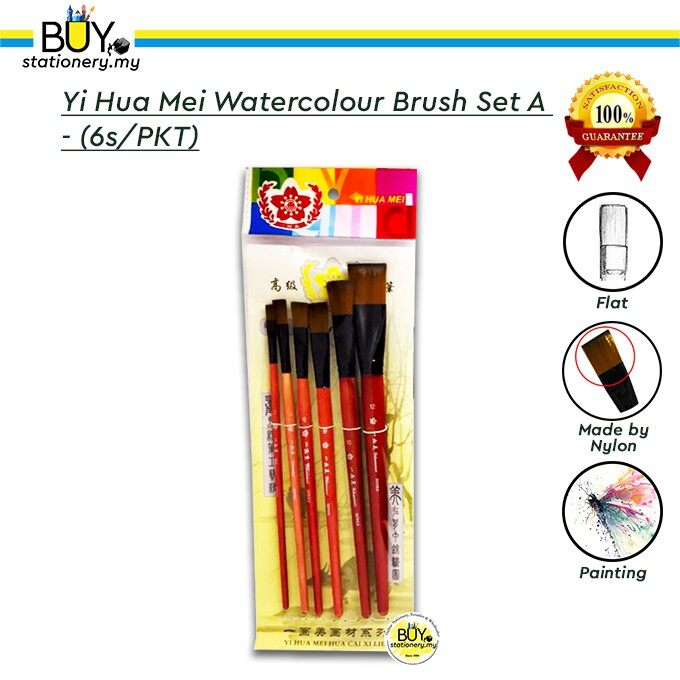 Yi Hua Mei Watercolour Brush Set A - (6s/PKT)