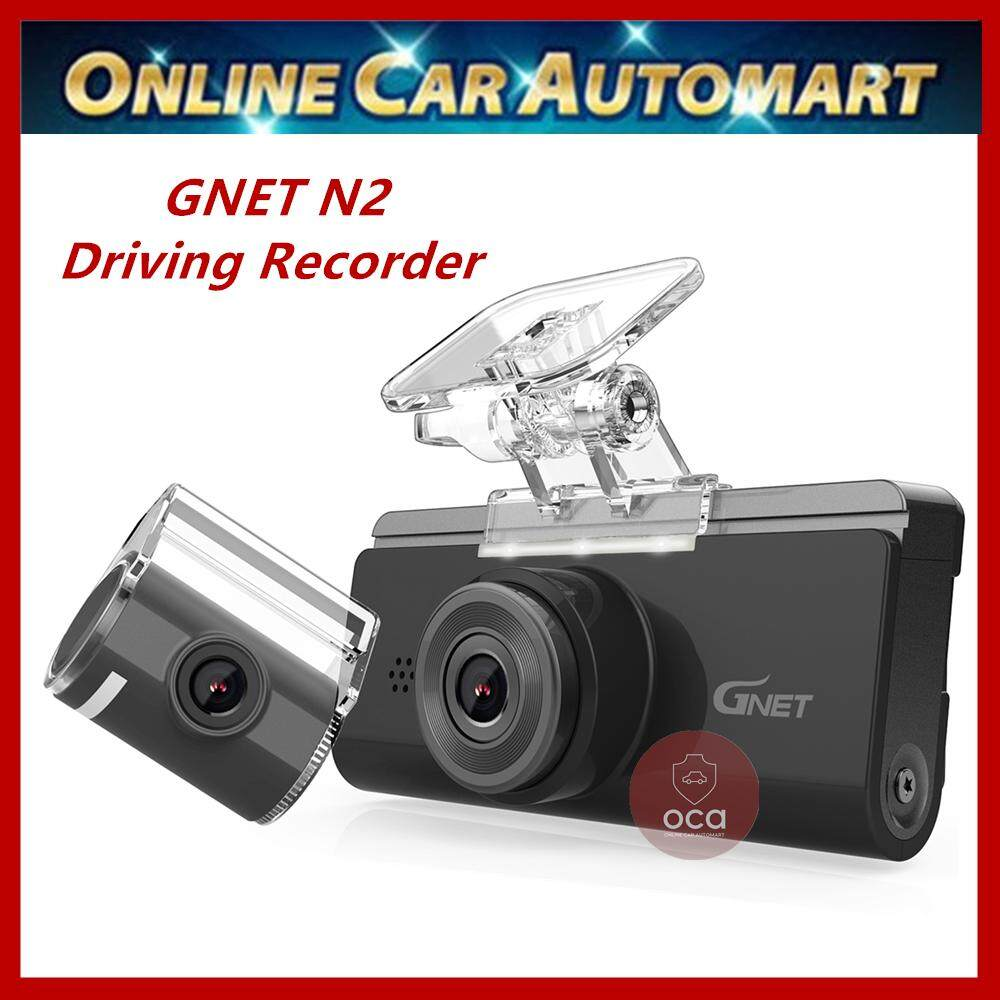 GNET N2 DVR DRIVING RECORDER 1080P NIGHT VISION DASH CAM HIGH QUALITY FRONT & REAR VIEW FULL HD RECORDINGS