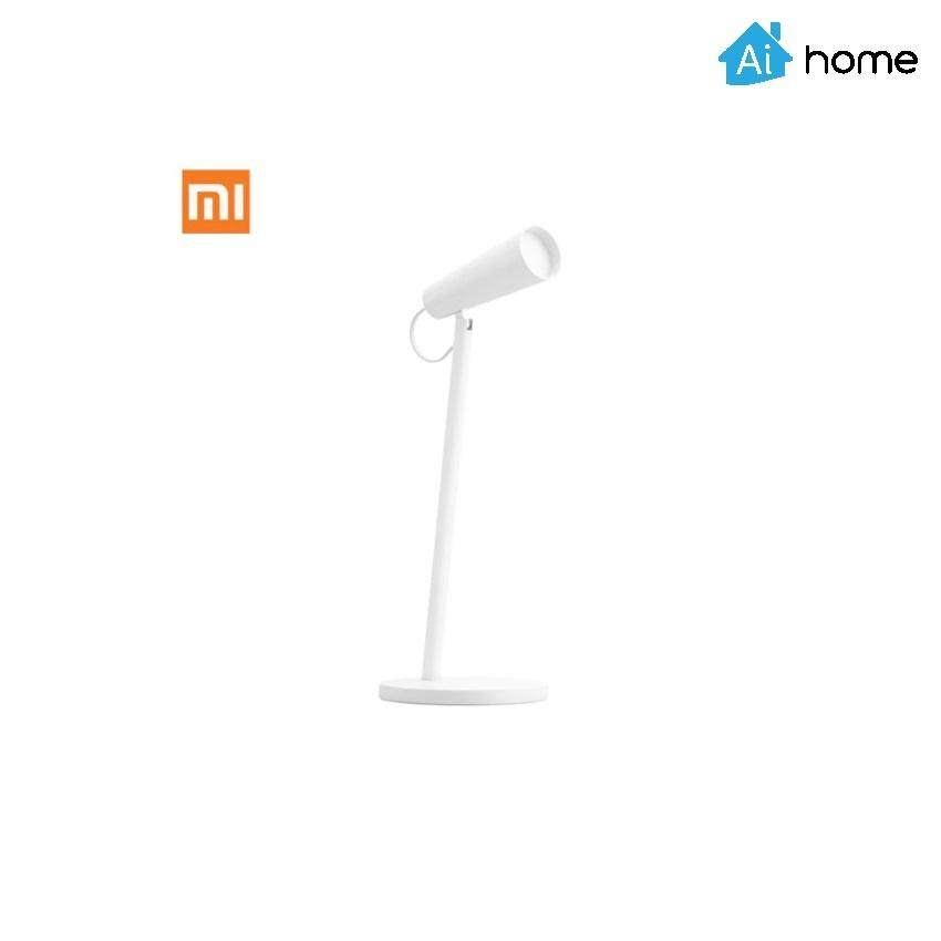Xiaomi Mijia rechargeable lamp
