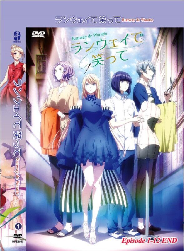 Runway de Waratte Episode 1-12End Japanese Anime DVD