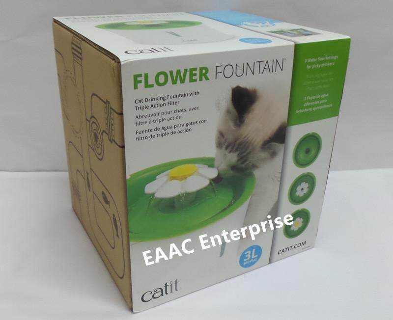 Catit 2.0 Flower Drinking Fountain / Water Feeder For Cats 3L
