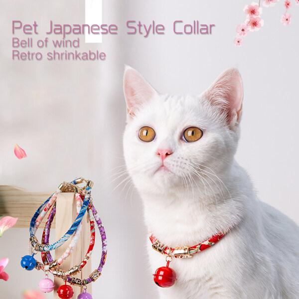 [Có Chuông] Vòng Cổ Thú Cưng Phong Cách Nhật Bản Điều Chỉnh Được 29-36Cm Nhẫn Đeo Cổ Mèo Phong Cách Retro Phụ Kiện Chó Mèo Thú Cưng