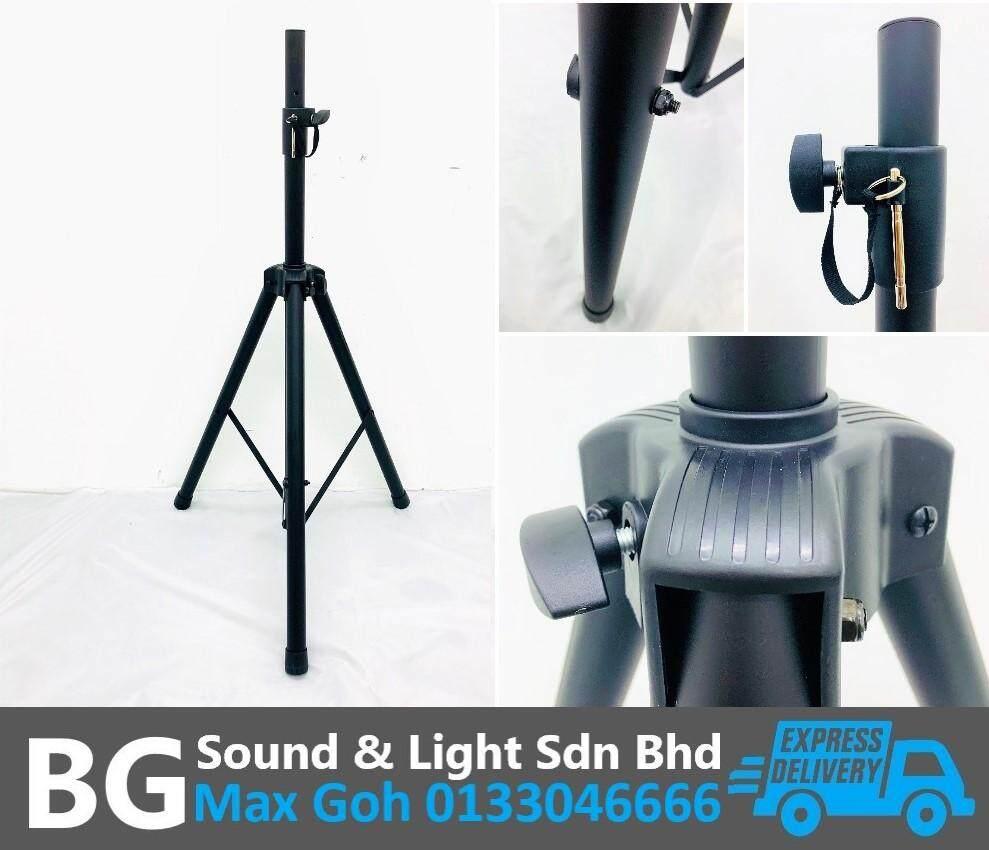 Betamax SPS502 Speaker Stand