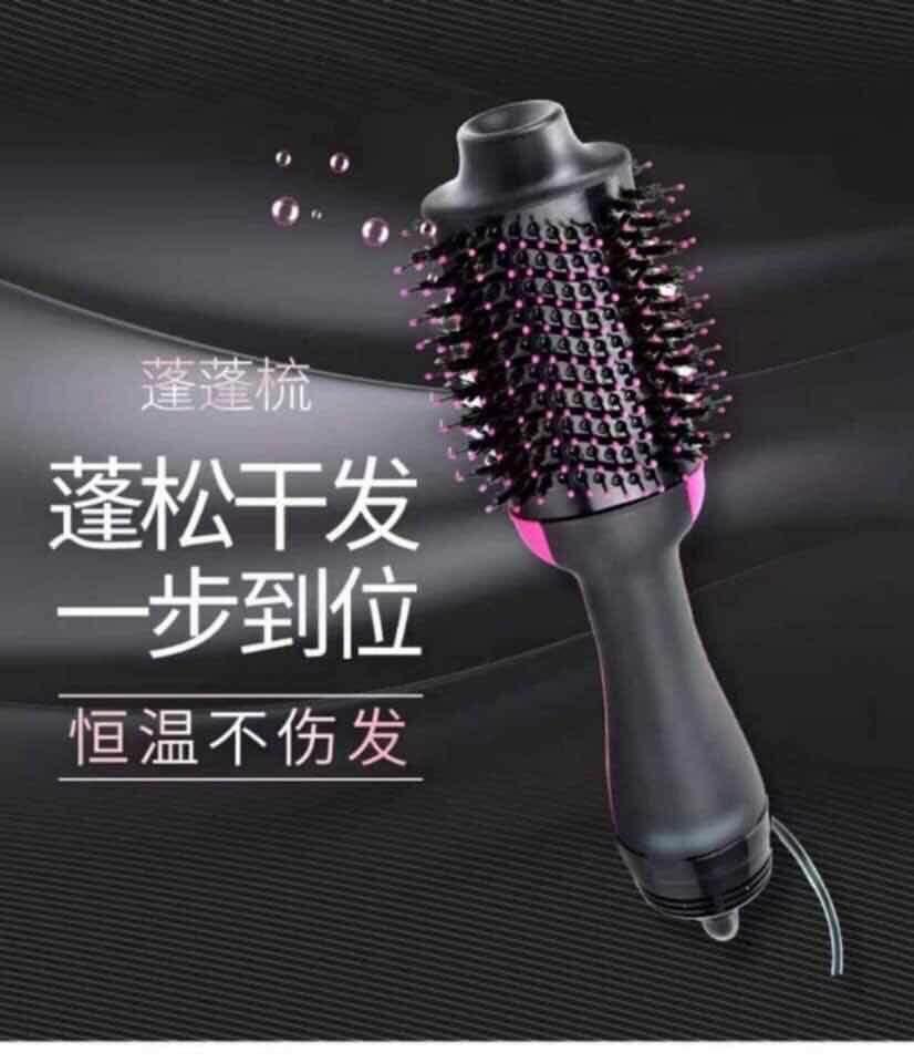 One Step Hair Dryer Volumizer Styler