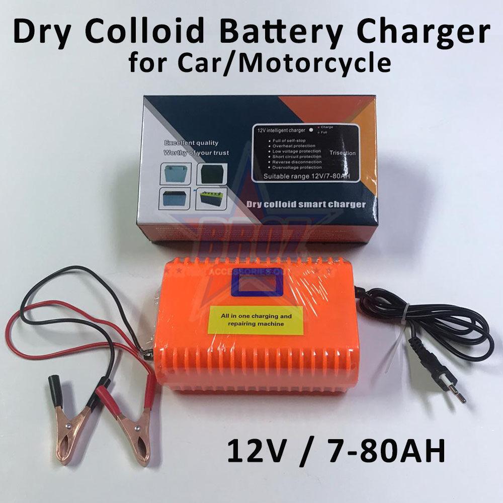 ?12V INTELLIGENT CHARGER Battery Charger Car Pengecas Bateri Kereta Motorsikal Dry Colloid Smart Charger Suitable for Battery 7 - 80AH (ORANGE)