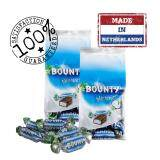 Bounty Coconut Miniatures 220g X 2 (Made in Netherlands)