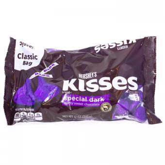 Hershey's Kisses Special Dark Chocolate 340g