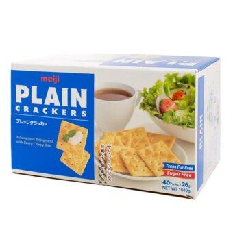 Harga 2 x MEIJI Plain Crackers Jumbo Pack from Japan - 80 packs x 26g