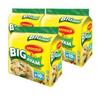 Harga MAGGI BIG Chicken, 3 Multipacks (SPECIAL OFFER)