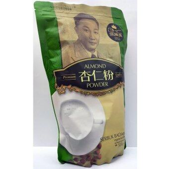 Harga BKC PREMIUM ALMOND POWDER (500G)