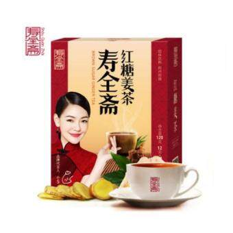 Harga Shouquanzhai Brown Sugar Ginger Tea 10's