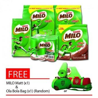 Harga MILO Promotion Bundle- MILO 1KG x1, MILO 3IN1 30's x1, MILO KOSONG 18's x2, MILO CAN ORIGINAL 240ML x6