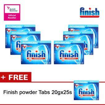 Harga Finish Powder Tabs 20gX25s (6 packs) Free Finish powder Tabs 20gx25s