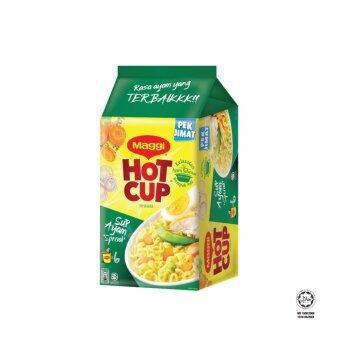 Harga MAGGI Hot Cup Chicken 6 Cups (SPECIAL OFFER)