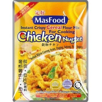 Harga MasFood Instant Chicken Nugget Mix 100g