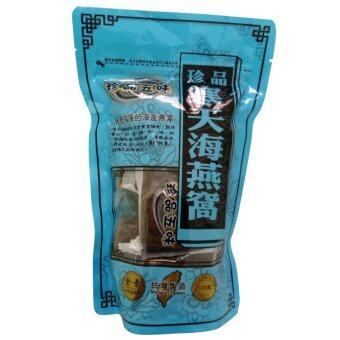 Harga Taiwan Brown Sugar Longan Sea Bird Nest