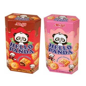 Harga MEIJI HELLO PANDA STRAWBERRY 2 box + CHOCOLATE 2 box