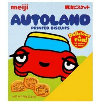 Harga Meiji Autoland Printed Biscuits 70g