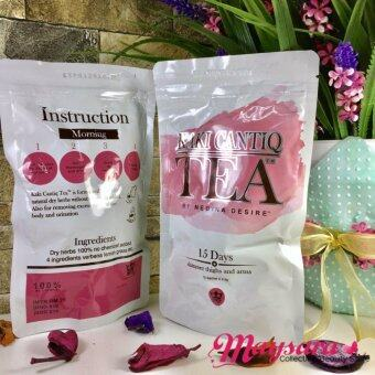 KAKI CANTIQ Tea by MEDINA DESIRE ~ New Packaging (15 sachets)