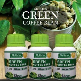 Kopi Hijau GB Herbs Kapsul / Green Coffee Malaysia - Halal (2botol = 120capsule)