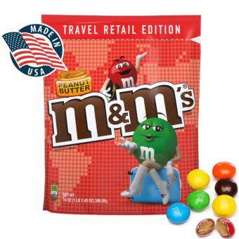 M&M Travel Retail Edition Peanut Butter Chocolate 396.9G