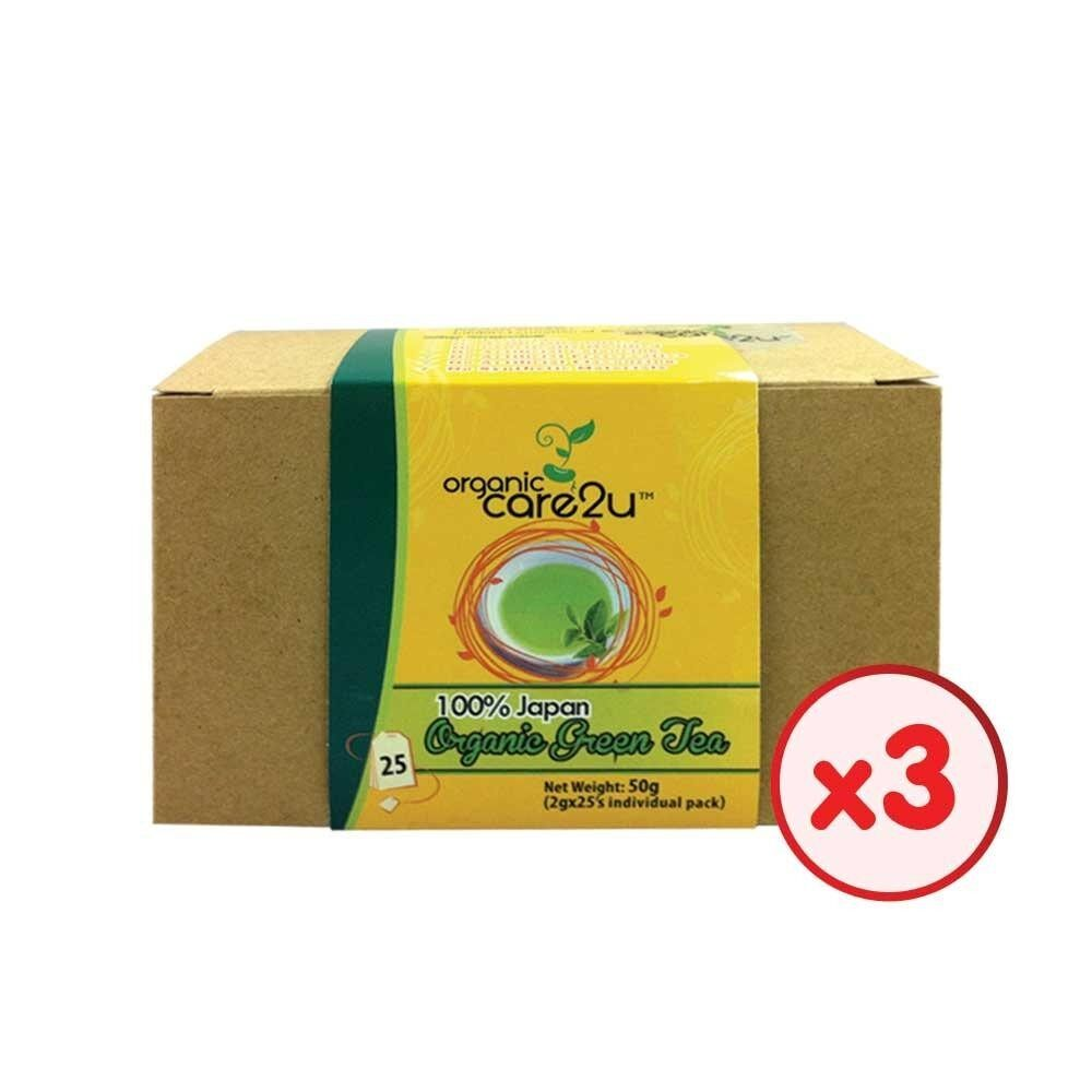 Organic Care2u Green Tea (2g x 25 Sachets) - [Bundle of 3]