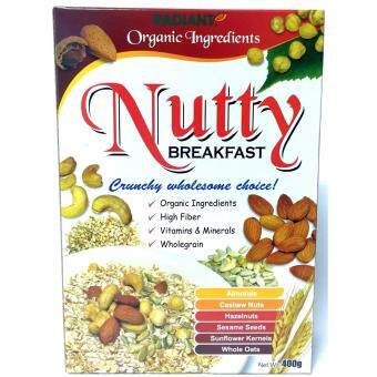 Harga Radiant Nutty Breakfast 400g (cereal,mixed nuts)