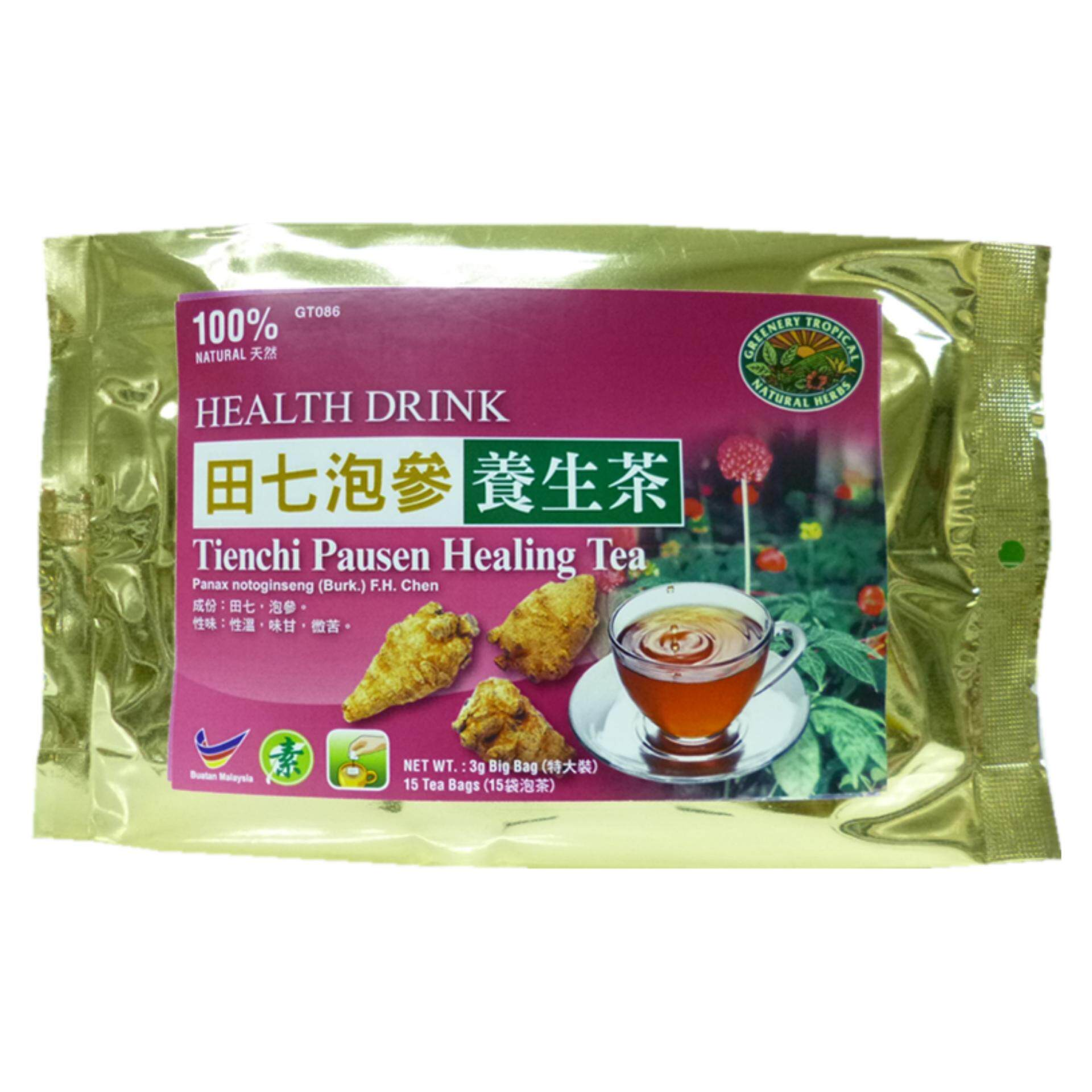 Tienchi & America Ginseng Healing TeaActivates Blood Circulation & Relieves Swelling