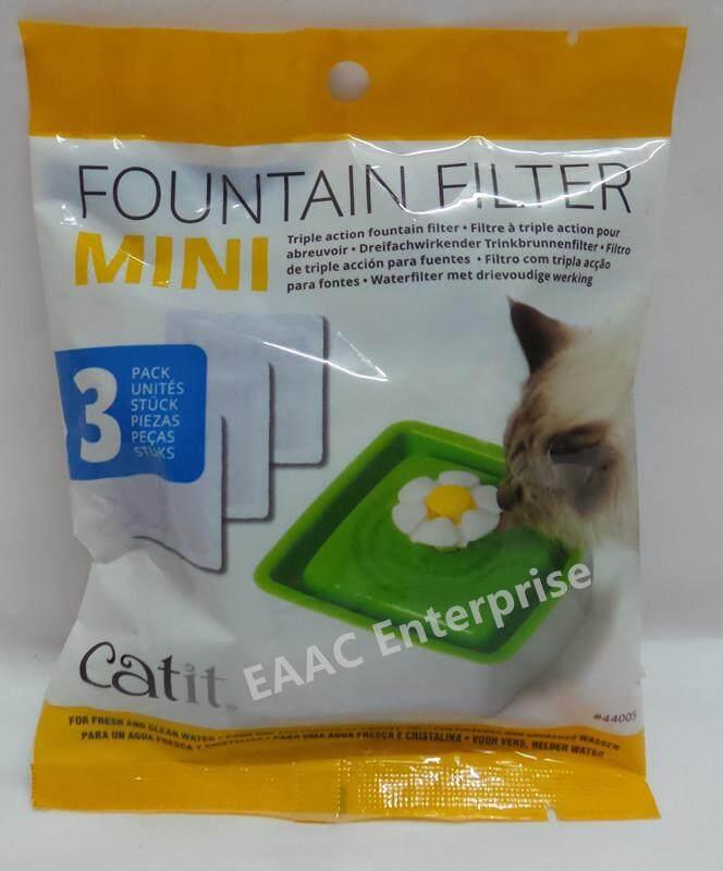 Filter for Catit 2.0 Mini Flower Fountain 3 packs