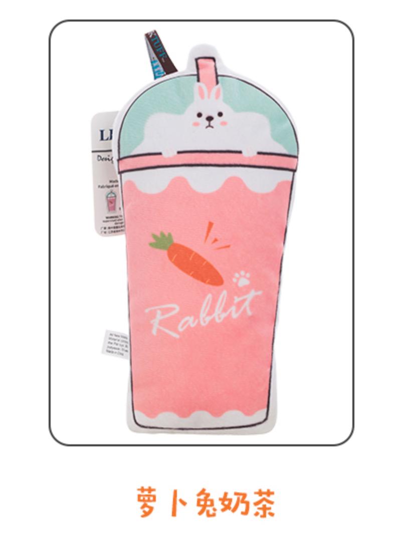 Linktuff Milk Tea Plushie Pet Toy / Dog Toy 宠物玩具奶茶系列 (Carrot & Rabbit)