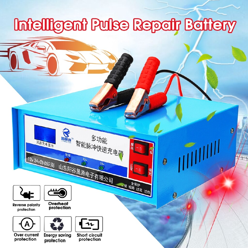 Windscreen Wipers & Windows - 12V24V Full Automatic Intelligent Auto Car Battery Pulse Repair Charger LCD - Car Replacement Parts