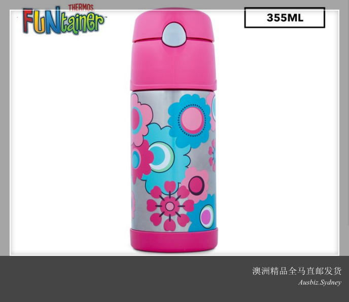 [Pre Order] Thermos 355mL FUNtainer Vacuum Insulated Stainless Steel Drink Bottle - Flower (Import from Australia)