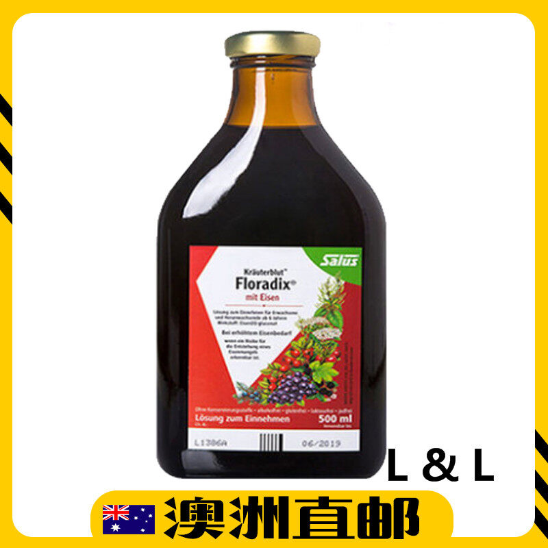 [Pre Order] Salus Floradix Liquid Iron 500ml (Import from Australia)